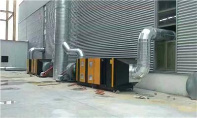 voc环保设备厂家